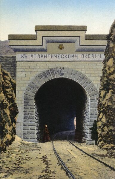 A protection of the line from falling rocks (the Eastern Portal) on the Trans Siberian Railway. The description translates as 'To The Pacific Ocean&#39
