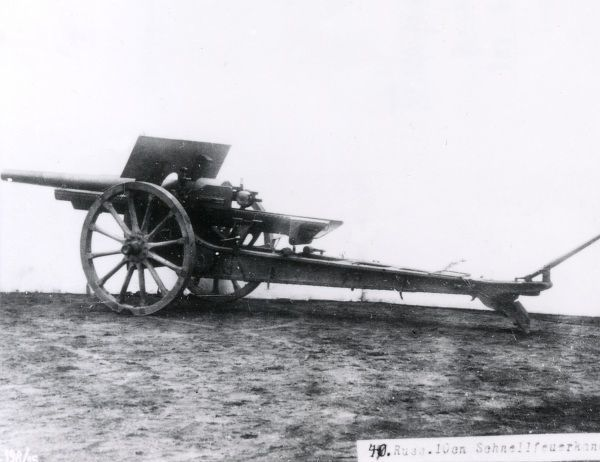 A Russian 10cm rapid fire cannon, used during the First World War. Date: 1914-1918