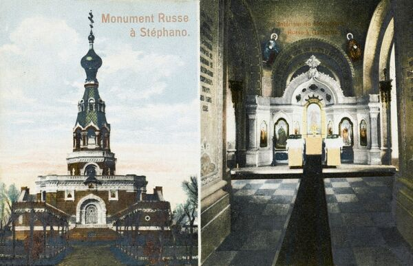 The Exterior and interior of the imposing Russian monument, set up in San Stefano, Constantinople to commemorate the conclusion of the Treaty of San Stefano (of March 1878) - used as ossuary to the Russian soldiers fallen during the Russo-Turkish