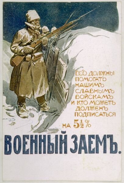 Russian soldiers in the snow- covered treaches are featured on this propaganda postcard appealing for contributions to the Russian War Loan