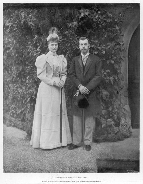 Photograph of Grand Duke Nicholas, Czarevitch of Russia (later Czar or Tsar Nicholas II) and Princess Alix of Hesse-Darmstadt taken in 1894