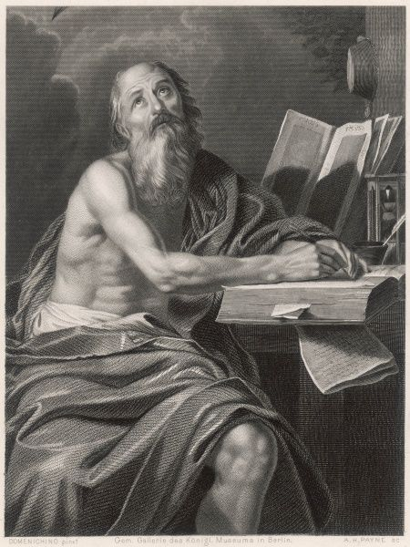 Saint Jerome, theologian, looking to heaven for inspiration. He is best known for his translation of the Bible into Latin (known as the Vulgate)