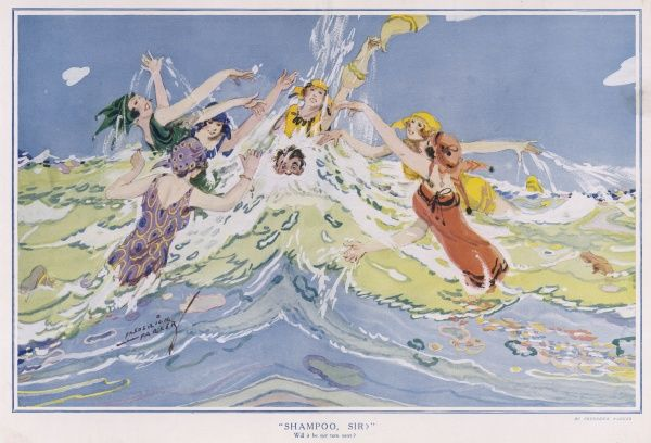 Swimming. Illustration by Frederick Parker showing 1920's bathing belles splashing a bemused male swimmer