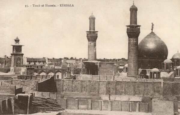 Karbala (Karbala' al-Muqaddasah) in Iraq - the Tomb/Shrine of Husayn ibn Ali - a holy site of Shiah Islam