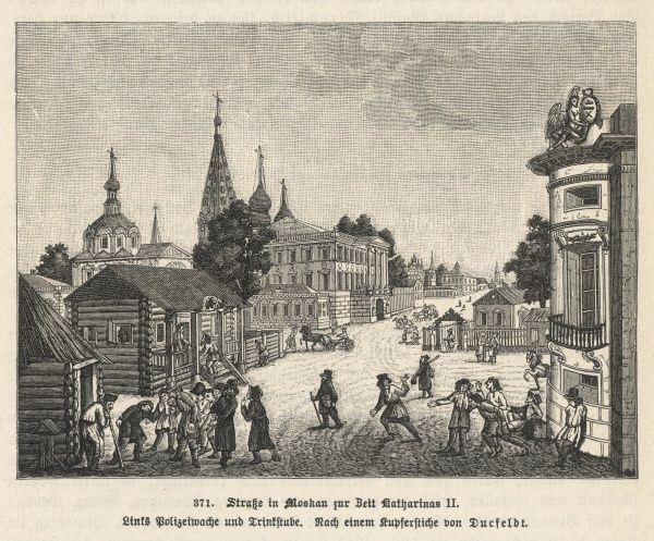 A Moscow street scene at the time of Catherine the Great