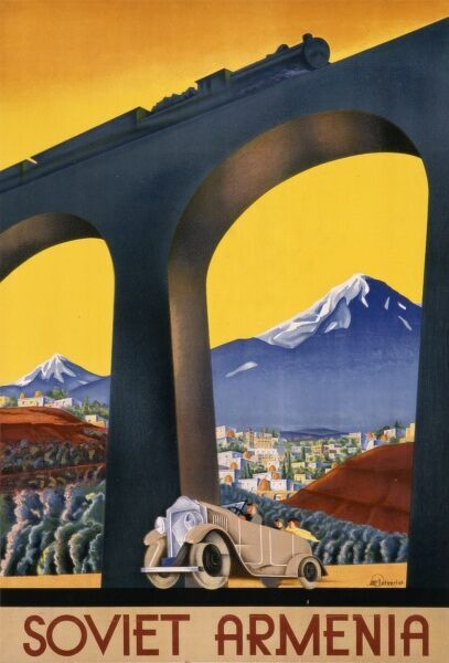 Tourism poster for Soviet Armenia, with a steam train passing over a viaduct and a motor car driving through the landscape
