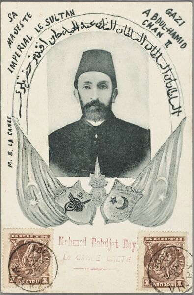 Sultan Abdul Hamid II (1842 - 1918) oversaw a period of decline in the power and extent of the Empire, ruling from 31 August 1876 until he was deposed on 27 April 1909. Abdul Hamid II was the last Ottoman Sultan to rule with absolute power
