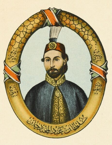 Sultan Abdul Mecid I (1823 - 1861). His reign was notable for the rise of nationalist movements within the empire's territories