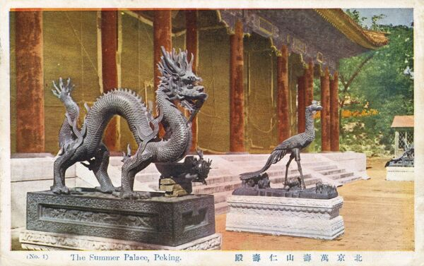 The Summer Palace, Beijing, China - Bronze statues of a dragon and a peacock Date: 1927