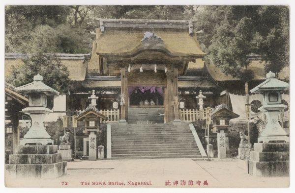 The Suwa Shrine, Nagasaki, Japan. Founded in 1634, amidst the Japanese government's efforts to stamp out Christianity, it is the most important Shinto shrine