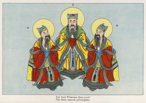 THE THREE PRINCIPLES OF THE TAOIST PANTHEON (SAN KOAN) - T'IEN KOAN brings happiness - TI KOAN wipes out your sins - CHOEI KOAN delivers you from misfortune