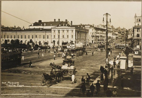 Moscow street scene shortly after the Revolution. Most of the traffic is horse-drawn