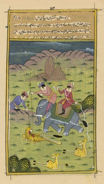 Two Indian nobles on an elephant encounter a tiger and some deer - one of them spears the tiger with the help of a hunter on foot, while the other lassoos a deer