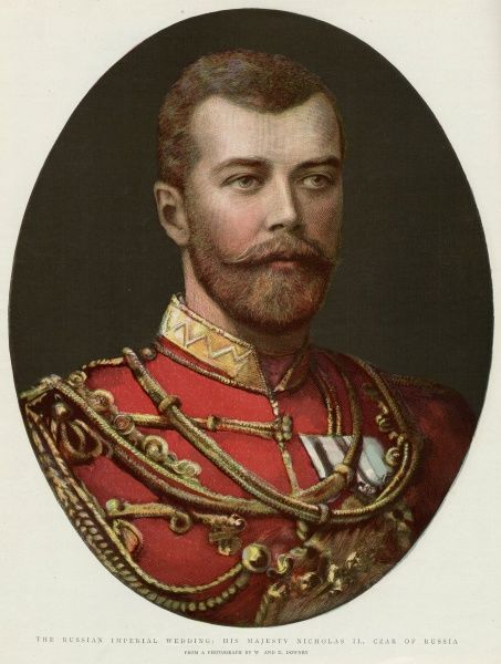 Tsar Nicholas II of Russia; a portrait in honour of his wedding to Alexandra Feodorovna on the 26th November 1894 Date: 1894