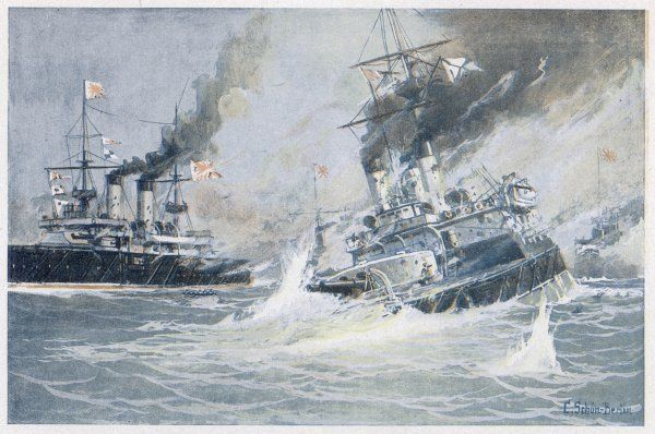 BATTLE OF TSUSHIMA STRAIT The sinking of the Russian battleship 'Navarin' - almost the entire Russian fleet was destroyed or captured by the Japanese in the 2-day battle