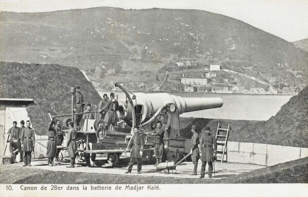 Cannon of the 28th Enplacement - Dardanelles - Madjar Kale, WWI