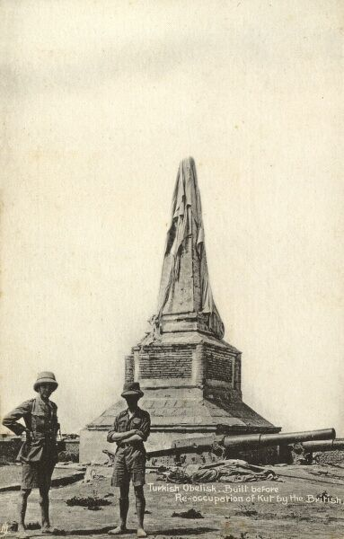 Turkish Ottoman Obelisk/Memorial at Al-Kut, Iraq - built prior to the re-occupation by British Forces during the Mesopotamian Campaign in September 1915 (during World War One)