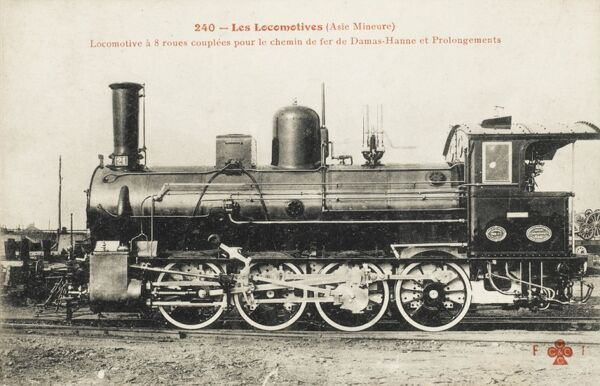 Turkey - Locomotive for the route to Damascus and beyond. The engine weighed 47 tonnes!