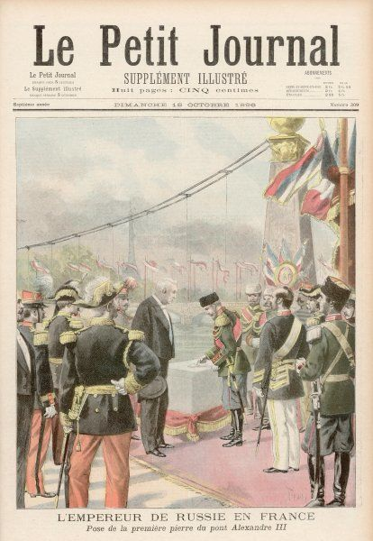 The visiting Tzar, Nicholas II, lays the stone of the Alexandre III bridge in Paris