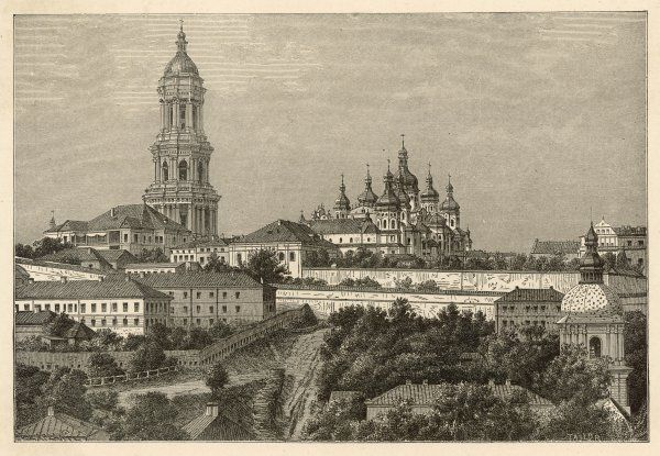 Kiev: view of the city Date: circa 1870