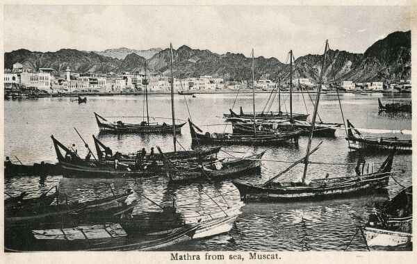 View of Mathra from the sea, Muscat, Oman