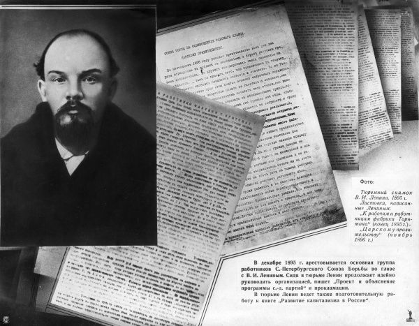 Vladimir Ilyich Ulyanov Lenin (1870-1924), Russian communist leader, in a photograph taken on his arrest in St Petersburg as a result of his revolutionary activities. With various typed documents (in Russian), written while in prison in Siberia