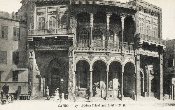 Walida School and Sibil - Cairo, Egypt. 'Walida' means 'The Mother' and is named after the Khedive's Wife. 'Sibil' relates to the public fountain on the left of the shot