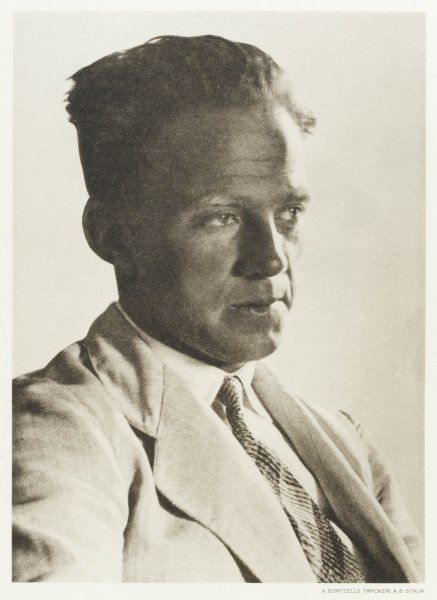 WERNER HEISENBERG German physicist