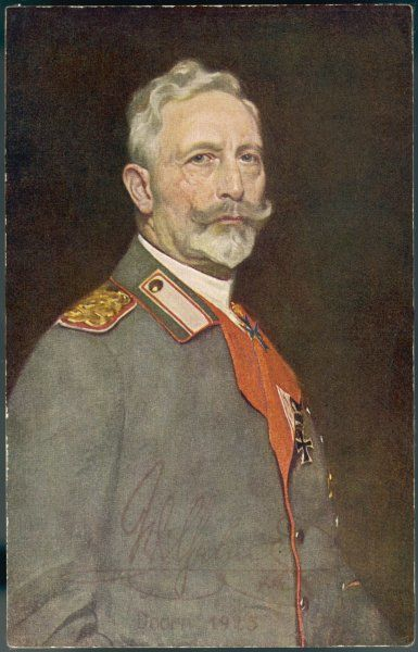 WILHELM II GERMAN ROYALTY German Emperor