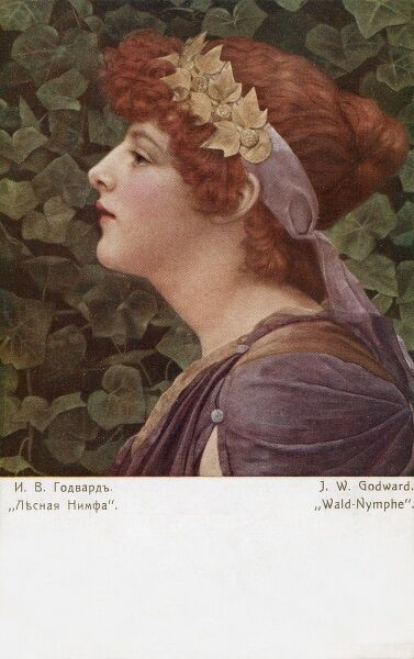 A Wood Nymph or Dryad - a Russian-published postcard by an English artist (see source)