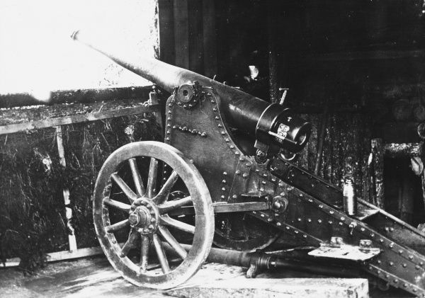 12 cm M80 Kanone first used by Austria-Hungary during World War I