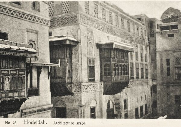 Interesting Islamic architecture in evidence in the houses of Hodeidah (Hodeida), Yemen, with Ottoman Empire-influenced cumbas