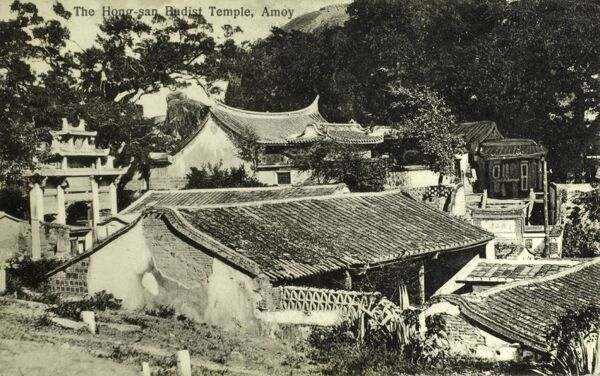 Buddhist Temple at the Zhongshan Park at Xiamen (Amoy) on the southeast (Taiwan Strait) coast of the People's Republic of China. Date: circa 1910s