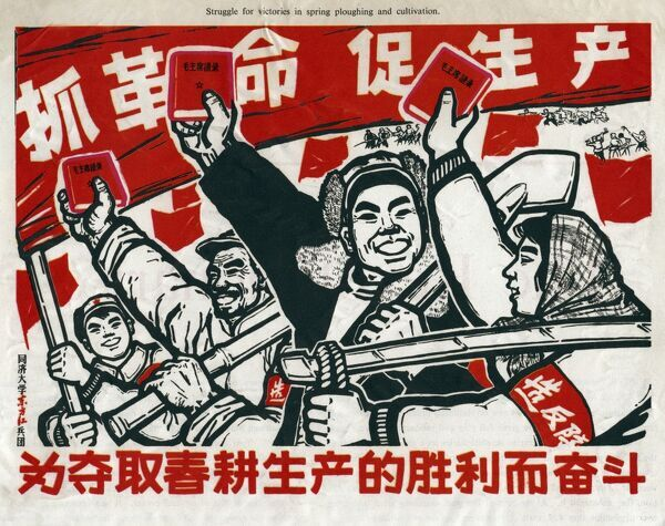 power and propaganda in communist china Nationalist and communist chinese propaganda leaflets both sides coveted power after the eventual it was a propaganda balloon launched by communist china.