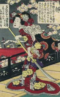 Japanese warrior woman with naginata
