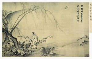 Ma Yuan (1155-1235). Walking on a mountain path