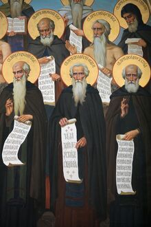 Fresco of Christian founding fathers in Aghios Andreas monastery on Mount Athos