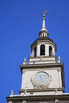 Independence Hall, Independence National Historical Park, Old City District