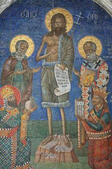 Orthodox mosaic depicting St. John the Baptist with bishops and kings, Mount Athos