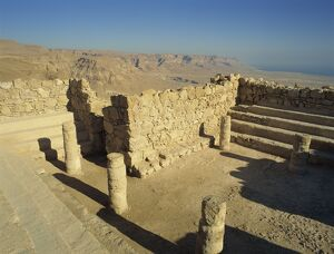 The synagogue, Masada, UNESCO World Heritage Site, Israel, Middle East