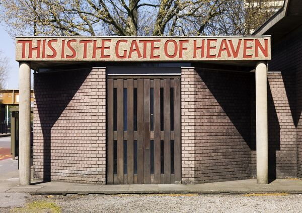Tower Hamlets, London. General view of church of St Paul, St Paul's Way, Bow Common. Built 1956-60, with lettering by Ralph Beyer: '' This Is The House Of God, This is The Gate Of Heaven.&#39