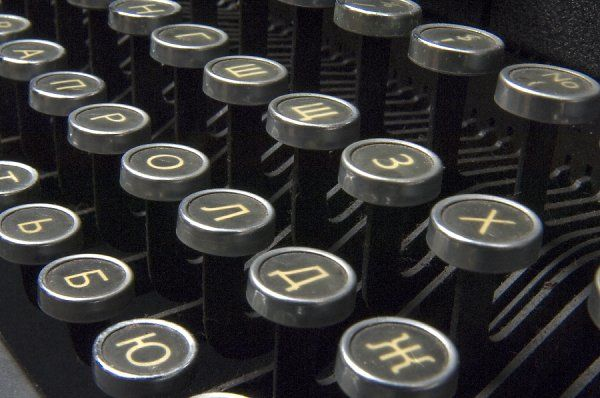DOVER CASTLE, Kent. A close up view of the keys on a Russian typewriter. Cold War