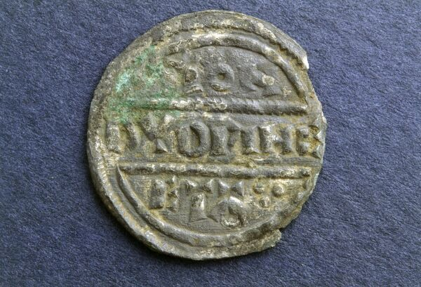 PORTCHESTER CASTLE, Hampshire. Silver penny of Burgred, King of Mercia (852-874AD). Reverse of coin