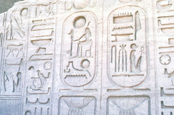 "Abu Simbel, Cartouche of Rameses II, ""One powerful of truth is Ra, he whom Ra has chosen."". Photograph by Lionel Coate&quot"