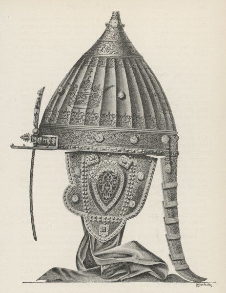 The Helmet of Alexander Nevsky, Russian hero & Prince of Novogorod