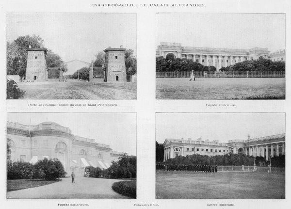 Alexander Palace, home of Nicholas II, the last Russian Tsar, and his family. It is situated in the Alexander Park of Tsarskoye Selo, near St. Petersburg. The four photographs of the palace show the Egyptian port of entry near Saint Petersburg