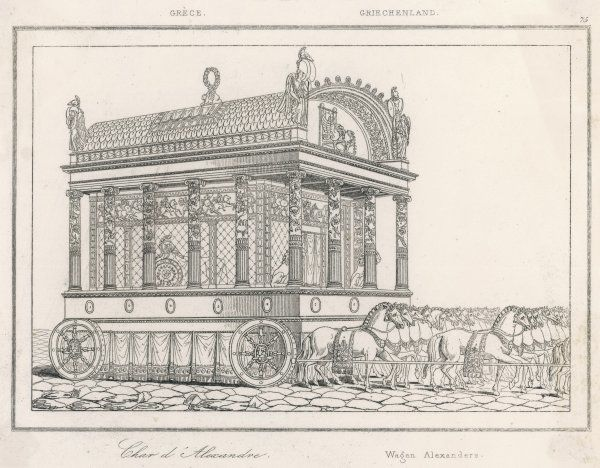 The highly ornamental but surely somewhat impractical carriage of Alexander the Great