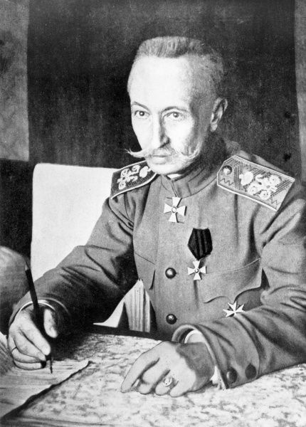 Aleksei Alekseevich Brusilov (1853 1926), Russian general most noted for the development of new offensive tactics used in the 1916 offensive during World War One which would come to bear his name. Date