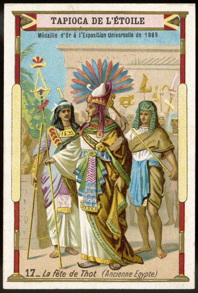 ANCIENT EGYPT The new year is sacred to the god THOTH (equivalent of Hermes) who among other useful acts is credited with inventing the calendar