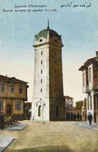 Edirne - formerly Andrianople - close to the border with Greece and Bulgaria - Fountain of the Fire Quarter